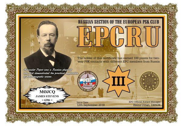 EPCRU - 100 points - Working EPC members in Russia