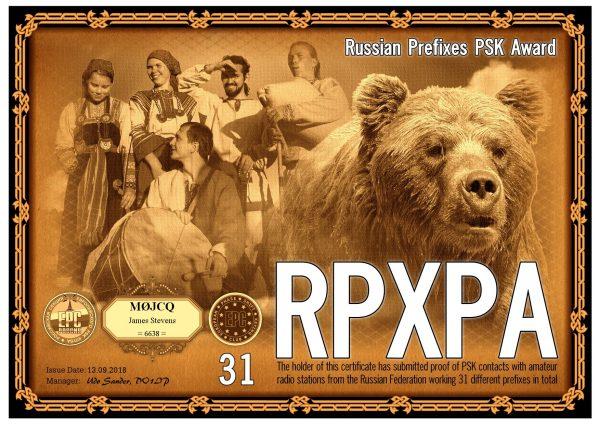 Russian Prefixes PSK Award - 31 prefixes worked